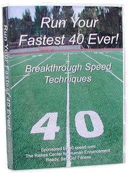 run-your-fastest-40-yard-dash.jpg